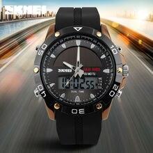 Marka Solar Energy męski zegarek kwarcowy mężczyźni zegarki sportowe Relogio Masculino cyfrowe wielofunkcyjne zegarki na rękę SKMEI