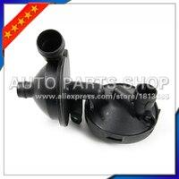 PCV CRANKCASE VENT VALVE 11617501566 for BMW E36 E39 E46 E53 E60 E61 E65 E66 E83 E85 323i 323Ci 325Ci 325xi