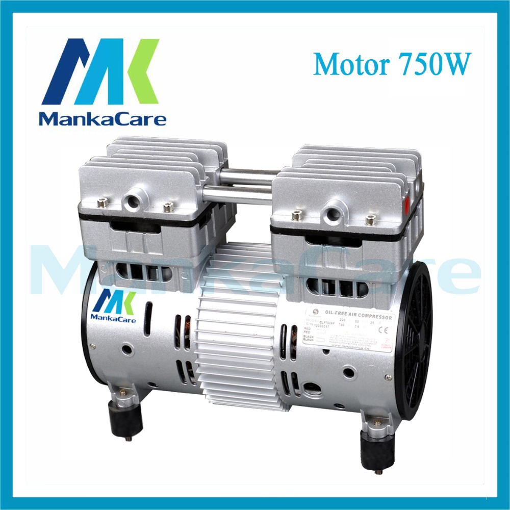 Manka Care - Motor 750W Dental Air Compressor Motors/Compressors Head/Silent Pumps/Oil Less/Oil Free/Compressing Pump manka care 110v 220v ac 70l min 100 w oil free diaphragm vacuum pump silent pumps oil less oil free compressing pump