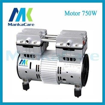 Manka Care - Motor 750W Dental Air Compressor Motors/Compressors Head/Silent Pumps/Oil Less/Oil Free/Compressing Pump
