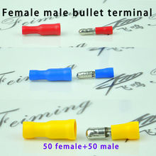 100PCS  Fully Female&Male insulated bullet terminals electrical crimp wire connector FRD+MPD