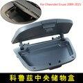 Для Chevrolet Cruze 2009-2015 Высококачественная пластиковая панель для автомобильных инструментов Модифицированная коробка для хранения модификаци...