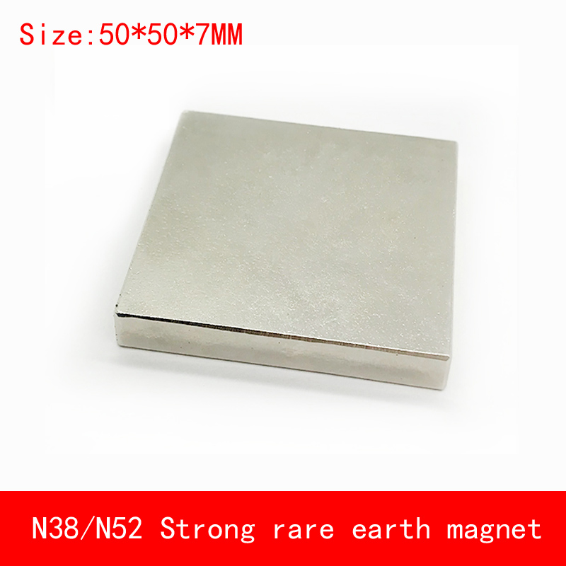 1PCS 50*50*7mm oversize N38 N52 Strong magnetic force rare earth neodymium magnet permanent 50X50X7MM