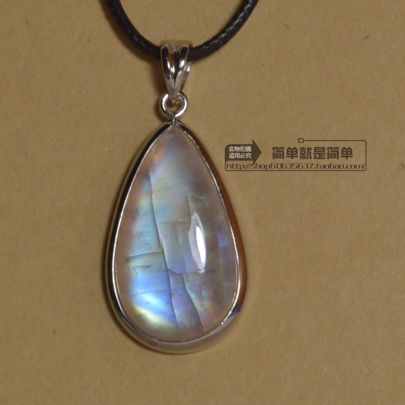 Natural color Blue Moonstone Pendant big Rainbow Moonstone Pendant Jewelry Gift Wrapping female ice