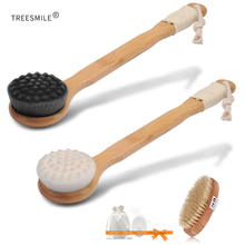 TREESMILE Body Skin Massage Fiber Bath Brush SPA Woman Man Care Dry Exfoliating Wooden Shower D40