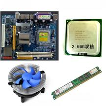 Computer accessories 4 set g41 motherboard 775 DDR3 2.66g dual-core g ide fan