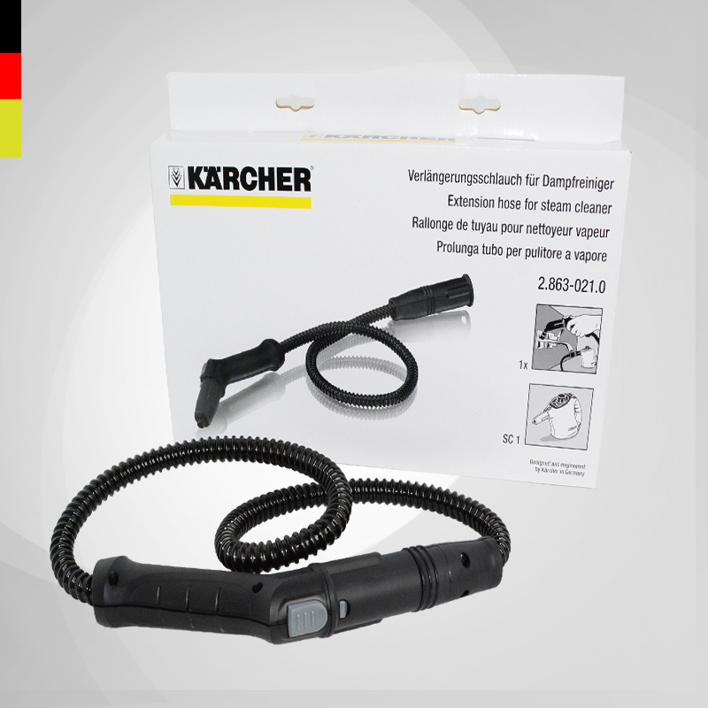 KARCHER SC1 steam cleaner parts standard extension hose цена