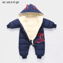 Winter Coat Baby Wear