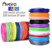 20 цветов 200 м или 10 цветов 100 м 3D принтер накаливания ABS 1,75 мм пластиковый материал для 3D игрушечные ручки рисунок и печать подарки