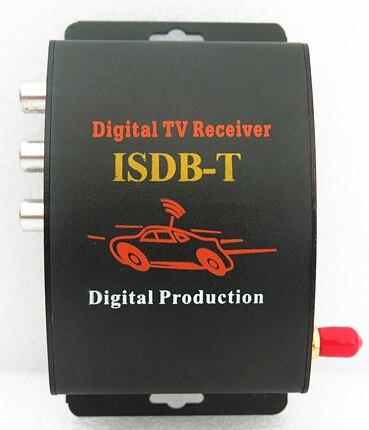 Accessoires de voiture chaude ISDB-T brésil un récepteur de télévision numérique seg lecteur DVD de voiture livraison gratuite