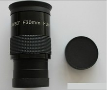 Cheapest prices New fully multi-coated 2″ F30mm Untra-Wide 80 Degree Eyepiece For Telescope