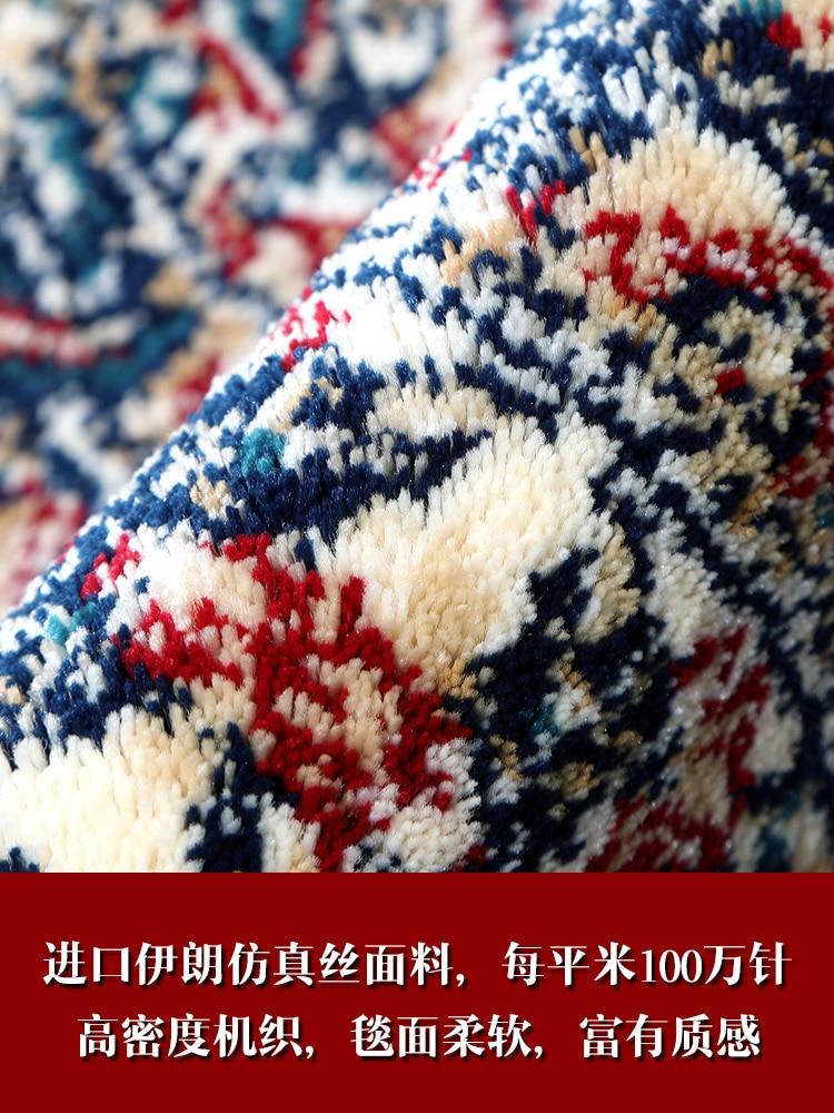 Canapé de salon de style européen de tapis persan iranien importé, matelas de table de thé, chambre de ménage pleine de couvertures de chevet