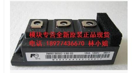 Free shipping! In stock 100%New and original    2MBI150SC-120-03 free shipping xc3020 70pg84m new original and goods in stock