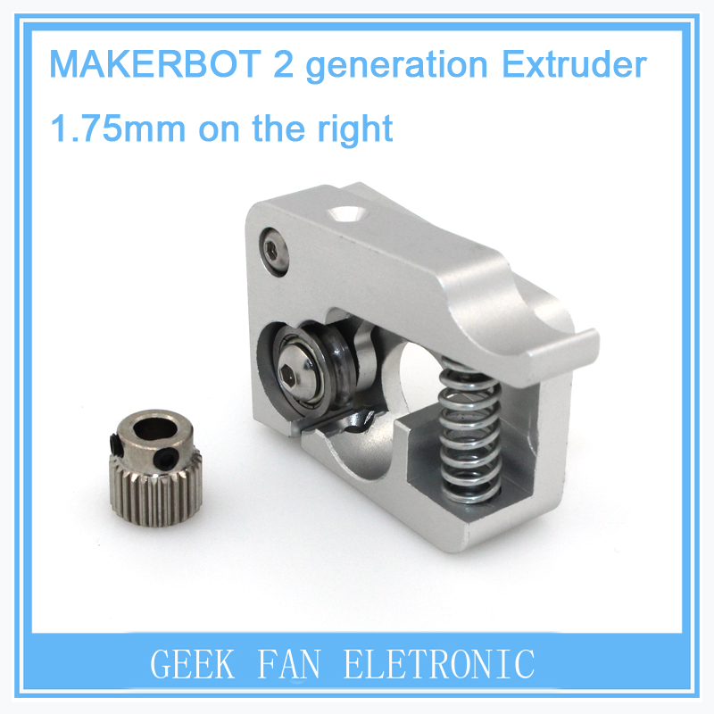 3D printer Electronic MK8 direct extruder II generation MK10 I3 extruder Kit (right side) for 1.75mm Makerbot extrusion 3D0103