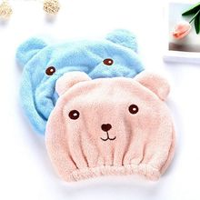 Милая шапочка для душа в форме медведя банные полотенца из микрофибры