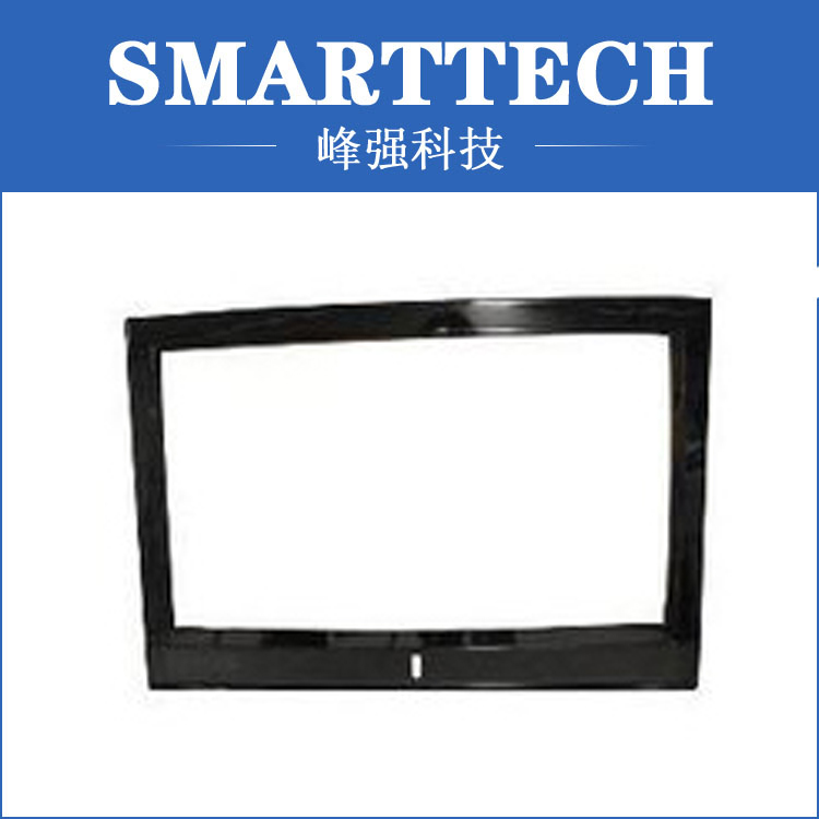 TV shell frame plastic moulding makers high tech and fashion electric product shell plastic mold