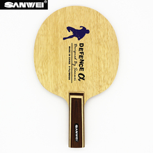 SANWEI Defence Alpha Table Tennis Blade Defensive play Chop big body Chopping professional ping pong racket bat paddle sanwei new a9 5 ply ayous core loop table tennis blade ping pong racket bat