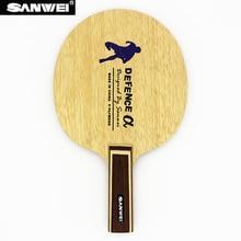 SANWEI Defence Alpha Table Tennis Blade Defensive play Chop big body Chopping professional ping pong racket bat paddle цена