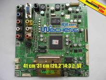 Free shipping SAM0151 board BN41-00641 a1 driver board motherboard program board