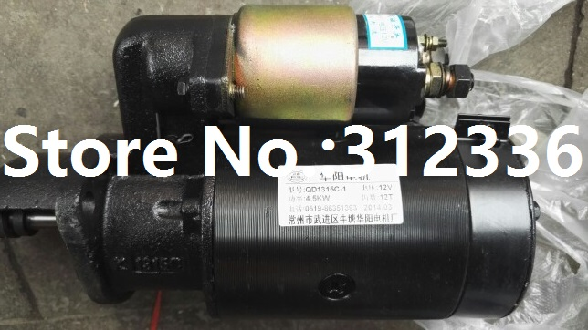 Fast Shipping starting motor 12V QD1315C-1 12 Teeth diesel engine starter motor a suit for chinese brand fast shipping starting motor 12v qd138g diesel engine starter motor a suit for chinese brand