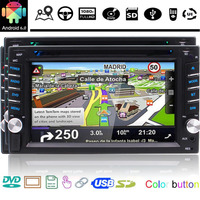 6.2 Inch Android 6.0 Car Stereo 2 Din In Dash GPS Navigation Vehicle DVD Radio Receiver Touch Screen Vehicle DVD Player Wifi