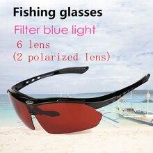 6 lens Fishing Eyewear Filter blue light Polarized Cycling Glasses Bike Goggles MTB Outdoor Sports Bicycle Sunglasses UV400 цена