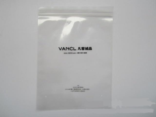 Custom Printed Logo Zip Lock Bag Ziplock Plastic Gift Opp Zipper Self Adhesive