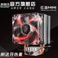 Nova dupla fã mini ventilador cpu silencioso cooler dissipador para intel lga775/1155/1150 amd 2 heatpipe de cobre puro base alumium fã