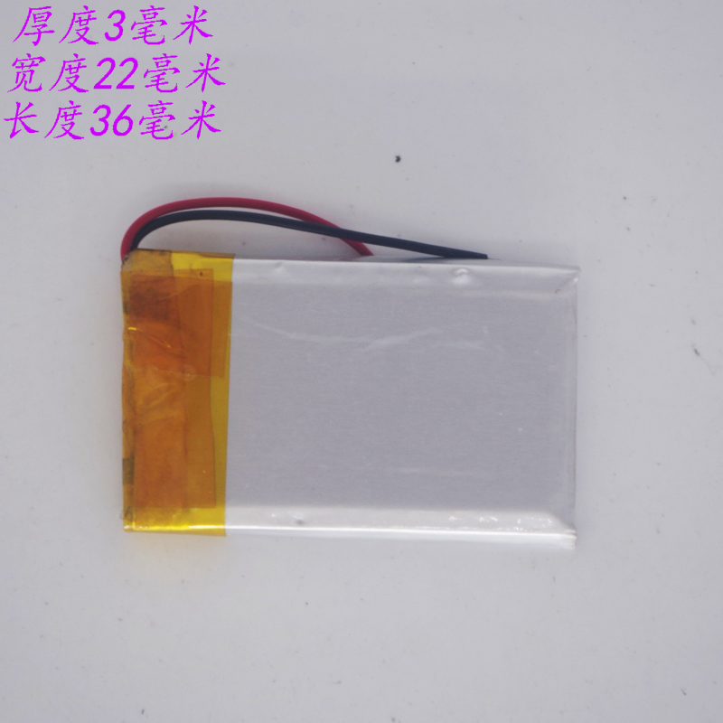 3.7v li po li-ion batteries lithium polymer battery 3 7 v lipo li ion rechargeable lithium-ion for 302236 Tachograph image
