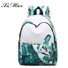 С модным принтом женская рюкзак красивые листья большой школьные сумки для девочек великолепный многофункциональный Женский Путешествия Холст Рюкзаки