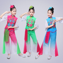 Chinese style Hanfu children classical girls Yangko dance costumes fan performance clothing