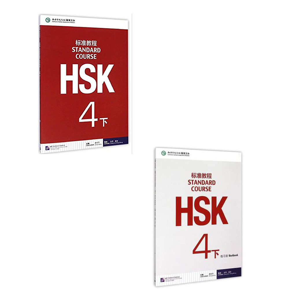 2pcs HSK Standard Course 4 Textbook And Workbook) Volumes 2 / Learn Chinese Characters Best Book