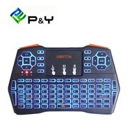 I8 Plus 2 4G Wireless Keyboard Fly Air Mouse Touchpad Three Colour Backlight Version For Andriod