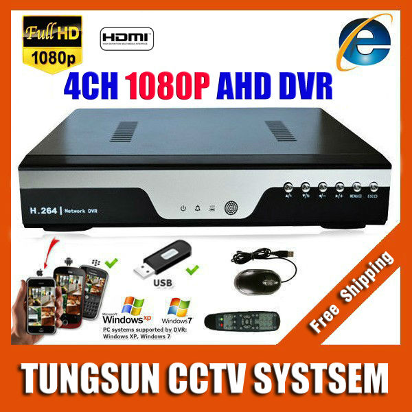 Super 4CH AHD DVR AHDH 1080P Video Recorder H.264 CCTV Camera Onvif Network Surveillance 4 Channel IP NVR Multilanguage Alarm