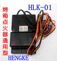 universal type oven parts ignitor for HLK-01