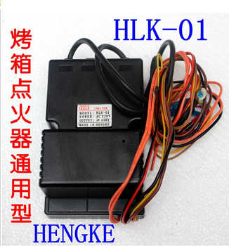 universal type oven parts ignitor for HLK-01 - DISCOUNT ITEM  8% OFF Home Appliances