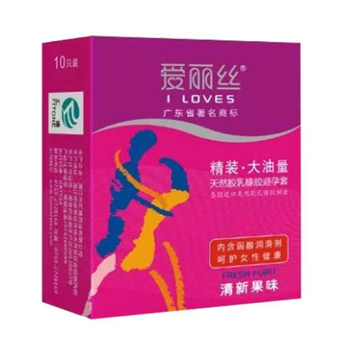 I Loves Condoms Fruit Flavor Extra Safe Super-lubrication Latex Condom for Men Sex Toy Products 10pcs/lot