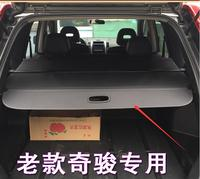 Quality case For Nissan X TRAIL 2008 2012 high quality Rear Boot Luggage Cargo Cover Parcel Shelf Car styling accessories