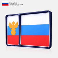 Car Non Slip Mat Russia S National Flag Footballer 2018 RUSSIA WORLD CUP Interior Door Pad