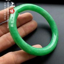Лао Кенг жадеитовый браслет круглый бар полный зеленый нефритовый браслет Женщина Подвеска из воска жадеитовый браслет кольцо натур(сертификат доставки