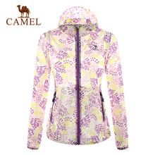 2017 new camel outdoor skin clothing purple spring and summer women light breathable hood skin windbreaker A7S130127