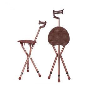 Image 4 - Cofoe ayarlanabilir alüminyum yürümebastonu koltuk ile katlanır koltuk değneği tabure teleskopik baston sandalye 3 bacak oturan Tripod kamışı