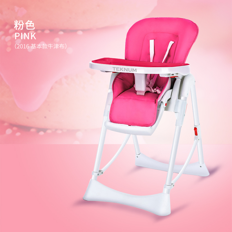 Baby Dining Chair Portable Foldable Baby Eating Chair Oxford Material Baby Dining Table Chair Child learing sit  Chair on eating