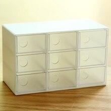अनुबंधित और फैशनेबल नौ दराज बक्से गहने बॉक्स भंडारण बॉक्स 16.4 * 10.1 * 7.7 सेमी मुफ्त शिपिंग