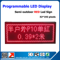 Red led panel p10 semi-outdoor led advertising signs 79'' *16'' p10 display led moving message led screen p10 1/4 scan