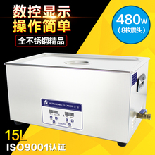 Free shipping stainless steel industrial ultrasonic cleaning machine dishwasher circuit board computer cleaner