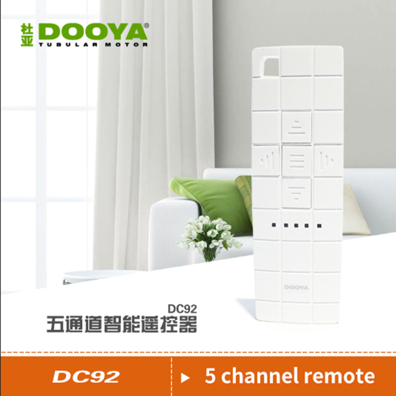 Dooya Sunfloer Smart Home Electric Curtain Motor Remote Controller DC92  5 -channel Emitter