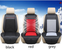 Leather Electric Breathing Car Seat Cover Cooling Comfortable Nature Wind For Fashion And Elegant Car Cushion