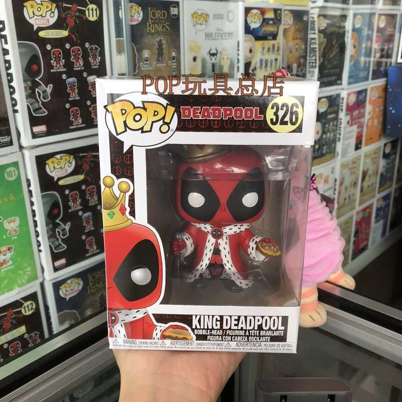 Exclusive Maravilha FUNKO POP Oficial: Rei Deadpool #326 Vinyl Action Figure Collectible Modelo Toy com Caixa Original