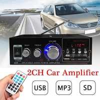Digital Car Amplifier Stereo With USB Output Home Audio Amplifier Powerful Sound Compatible With Car Motorcycle Computer Speaker